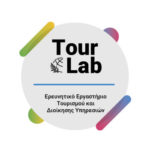 Tour Lab Logo